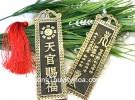 Kim Bài Thiên Quan Tứ Phước CC1160