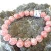 Chuỗi thạch anh hồng dâu S6231-S4-1163