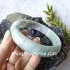 Vòng cẩm thạch bản dày vân xanh S6622-S4-17706
