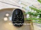 Phật bản mệnh đá hắc ngà lớn  – Mùi, Thân (Như Lai Đại Nhật) S6844-6