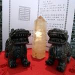ty huu bac kinh den chuan01 150x150 Tỳ Hưu Bắc Kinh Đen chuẩn BKD S