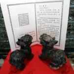 ty huu bac kinh den chuan02 150x150 Tỳ Hưu Bắc Kinh Đen chuẩn BKD S