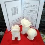 ty huu bac kinh trang chuan01 150x150 Tỳ Hưu Bắc Kinh Trắng BKT S
