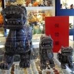 ty huu bac kinh den khung01 150x150 Tỳ hưu Bắc Kinh đen khủng BKD L