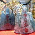 thai son doc ngoc02 150x150 Núi thái sơn xanh ngọc DT173