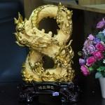 c068a rong vang 150x150 Rồng Vàng Cuồn Phong Đế Gỗ C068A